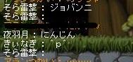Maple101226_210802.jpg