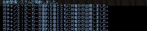 Maple101227_032433.jpg