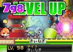 Maple101229_162050.jpg