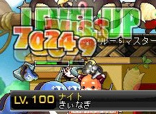 Maple101230_215737.jpg
