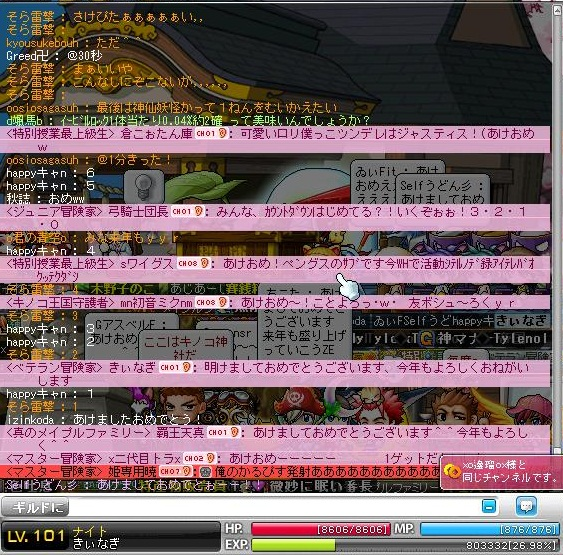 Maple110101_000010.jpg