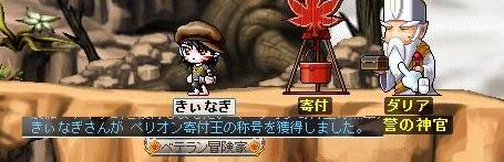 Maple110101_004301.jpg