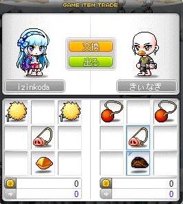 Maple110101_030034.jpg