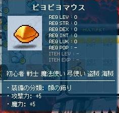 Maple110101_085806.jpg
