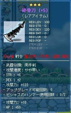 Maple110104_010837.jpg