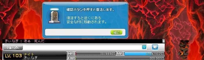 Maple110106_181343.jpg