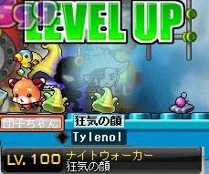 Maple110113_210959.jpg