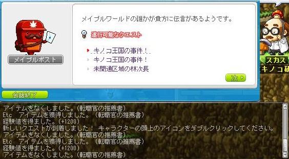 Maple110114_233042.jpg