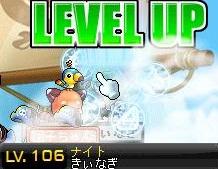 Maple110117_204838.jpg