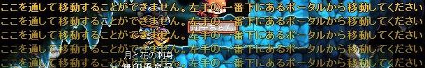Maple110118_001856.jpg
