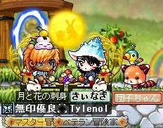 Maple110118_005422.jpg