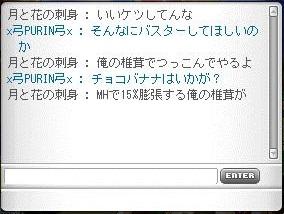 Maple110119_221009.jpg