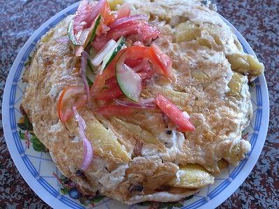 chipsi mayai