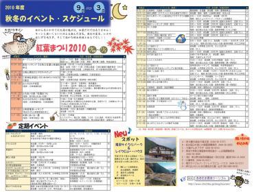 2010(naka)