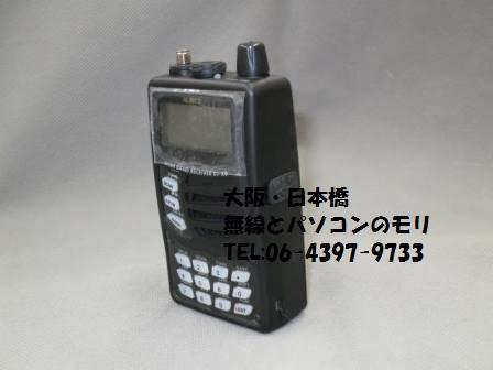 DJ-X8 受信機 AIR BANDスペシャル ALINCO アルインコ