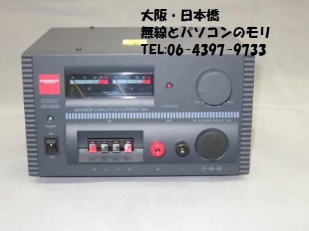 GSV3000 34A 安定化電源  第一電波工業 DIAMOND