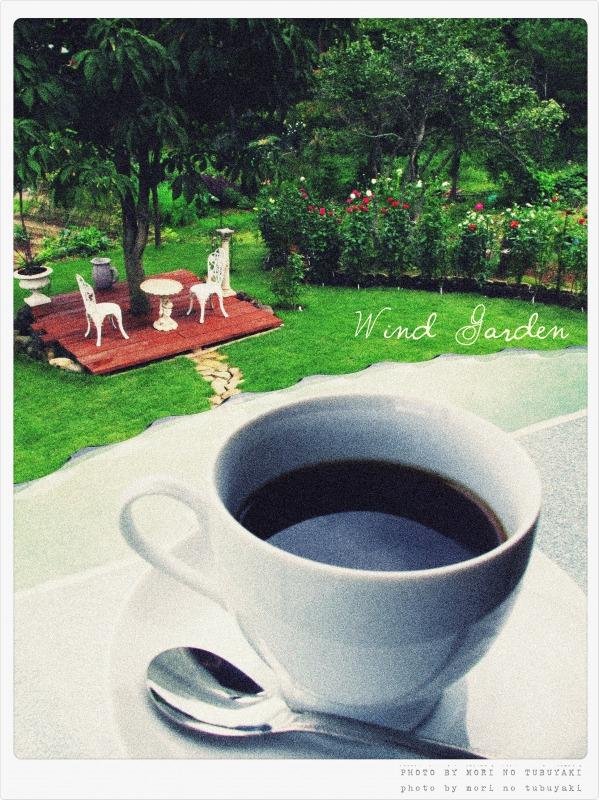 薔薇の紅茶と本気で悩んだ・・・(ノД`)