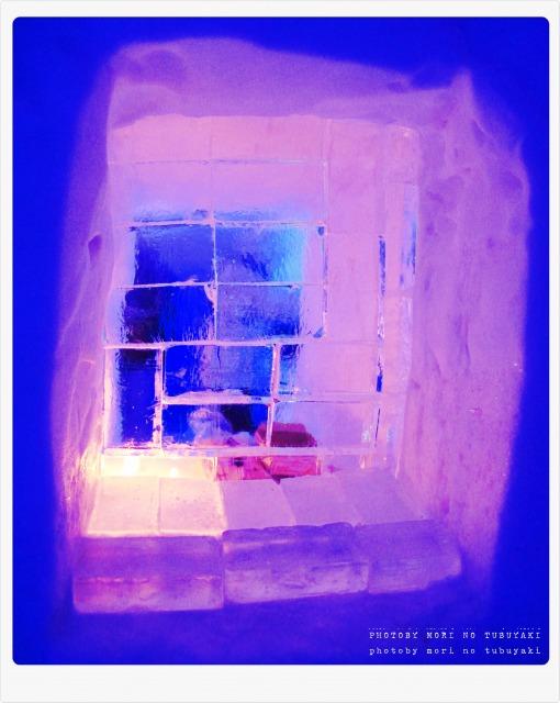 とことん氷と青ワールド(・∀・)
