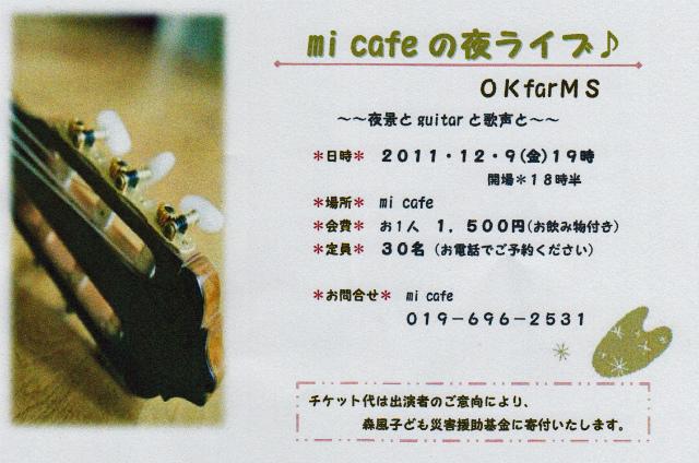 OKfaMS.jpg