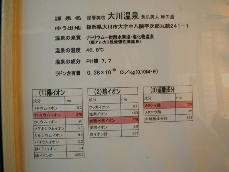 DSCF1550_R.jpg