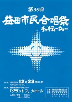 20131223-thumb-240xauto-1182.jpg