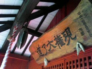 ykchourinji11061110.jpg