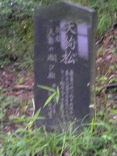 ykchourinji11061116.jpg