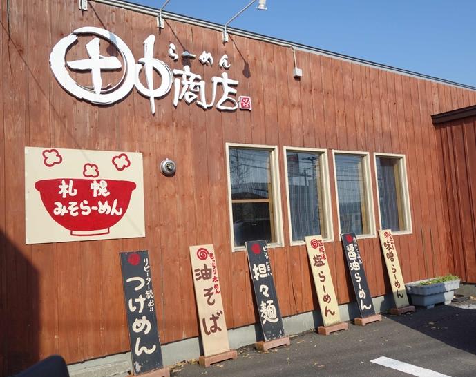 田中商店_01
