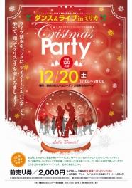 xmas_party141220.jpg