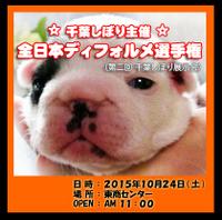 http://shiborievent.blog.fc2.com/