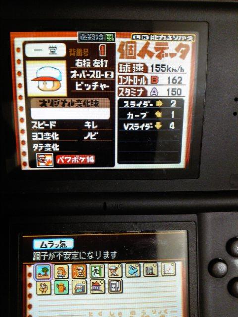 moblog_118c2bf8.jpg