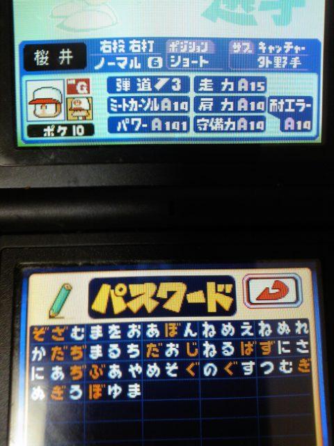 moblog_5084843d.jpg