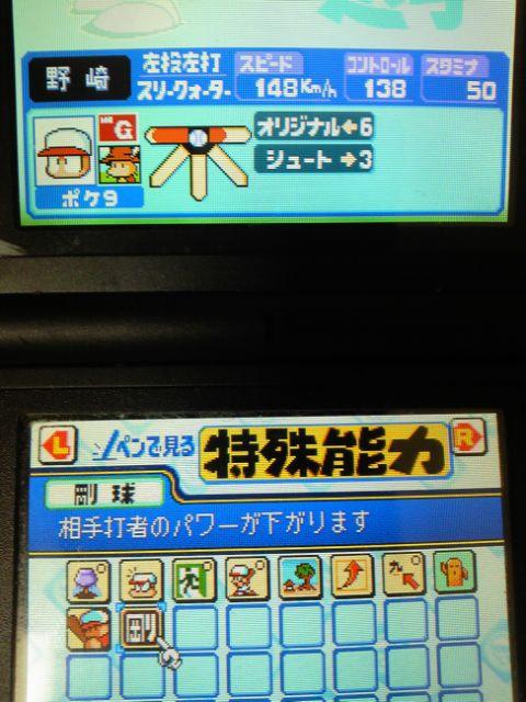 moblog_e8360654.jpg