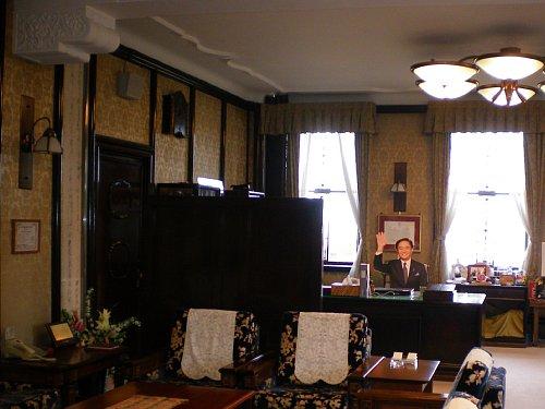神奈川県庁舎・知事室
