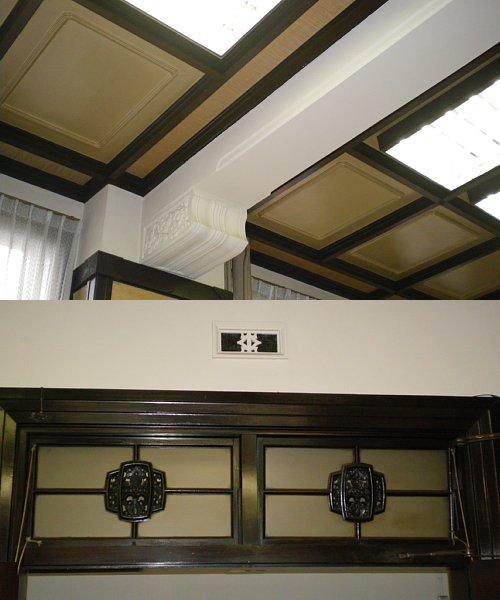 神奈川県庁舎・秘書室天井