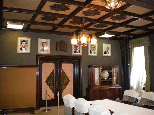 神奈川県庁舎・貴賓室