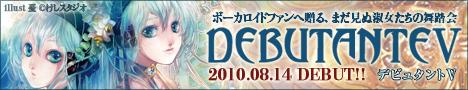 banner_db5.jpg