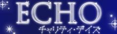 echo_bn.png