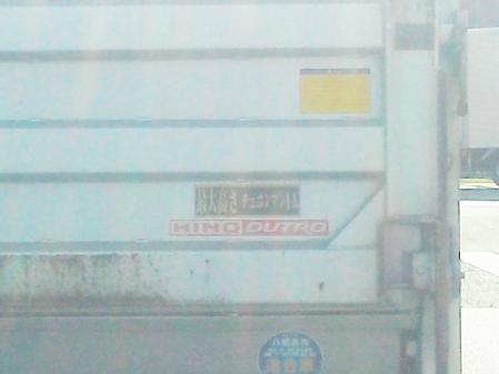 F1010056.jpg