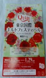 20101018122524_convert_20101018123720.jpg
