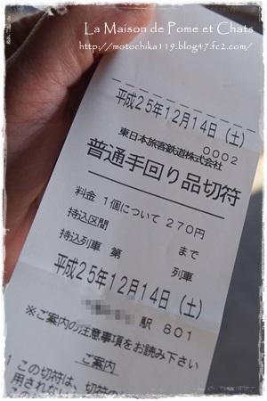 moca4621.jpg