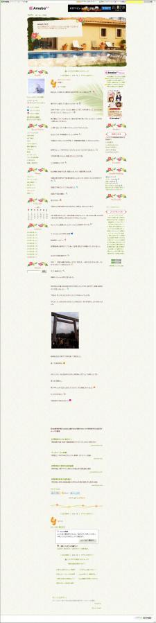 20101231 ☆kelly 伊勢へ