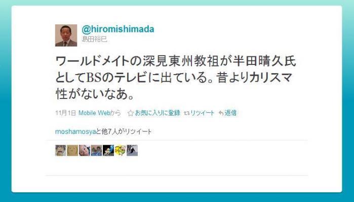 20111101 @hiromishimada