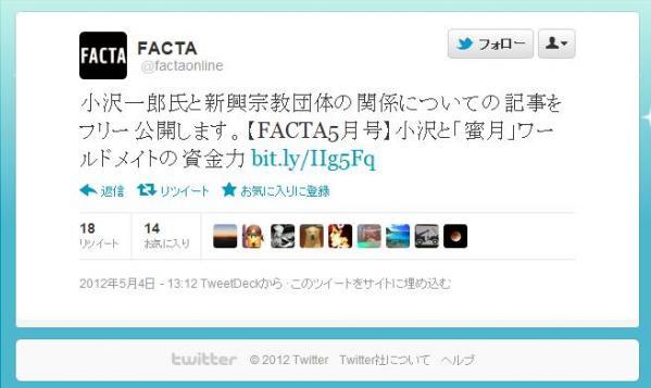 20120504 factaonline