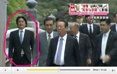 20120509 小沢一郎 控訴③