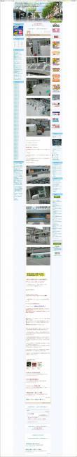 第14回東京大薪能+会場設営|展示会・見本市・物産展をサポート!日本最大級の展示会ブログ★イベントマーケティング・オフィシャルブログ+Event-X_convert_20120901124600