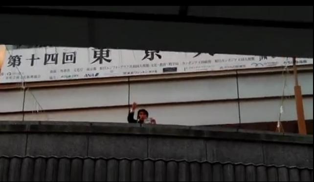 20120807 半田2@第14回東京大薪能
