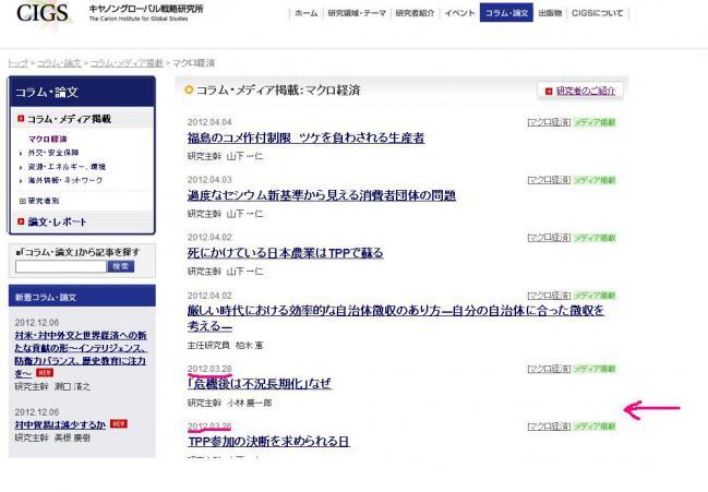 20120328 キャノン松山削除