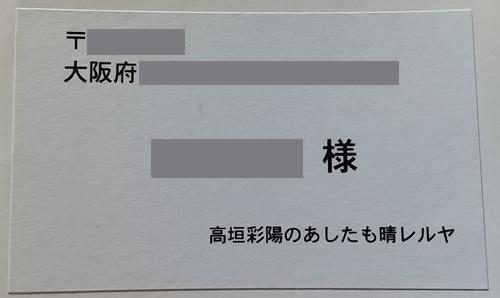 20141212_3.jpg