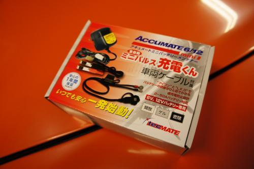DSC02192_convert_20101217212718.jpg